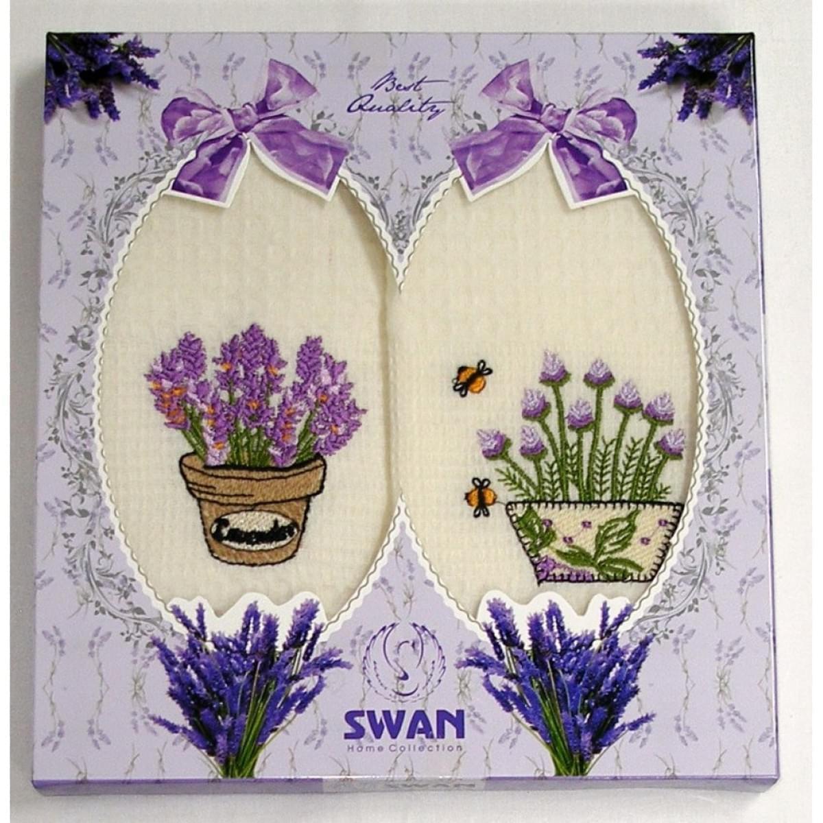 Darčekové balenie 2 ks bavlnených utierok, KOŠÍK levanduľu, 50 x 70 cm
