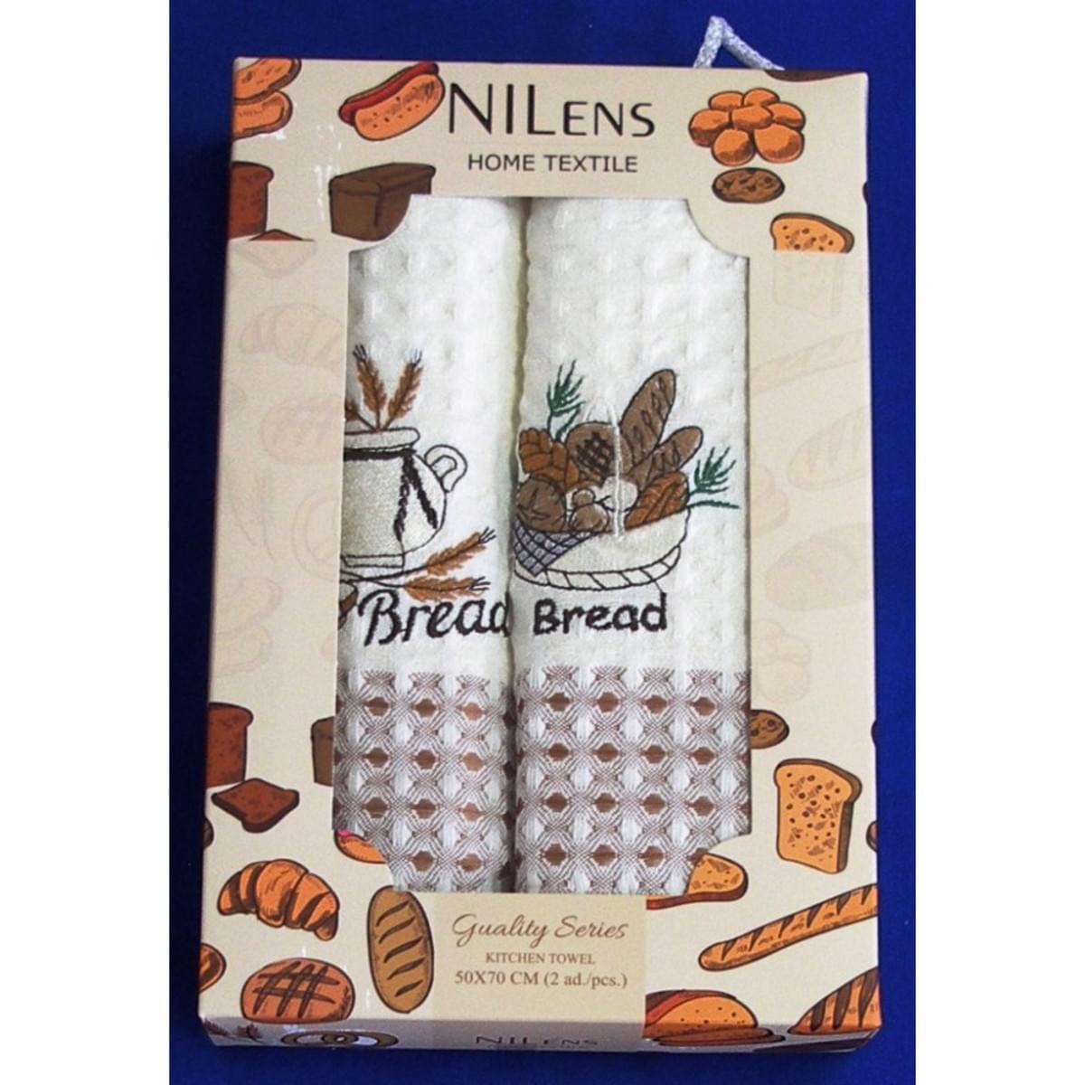 Darčekové balenie 2 ks bavlnených utierok, BREAD, 50 x 70 cm